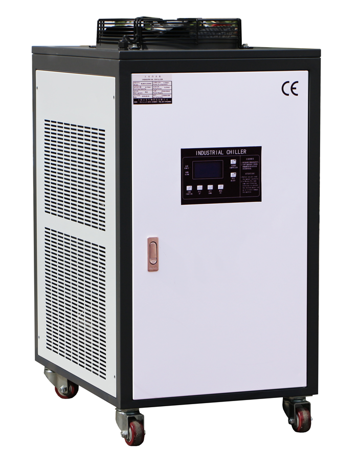 ca-3 industrial chiller unit