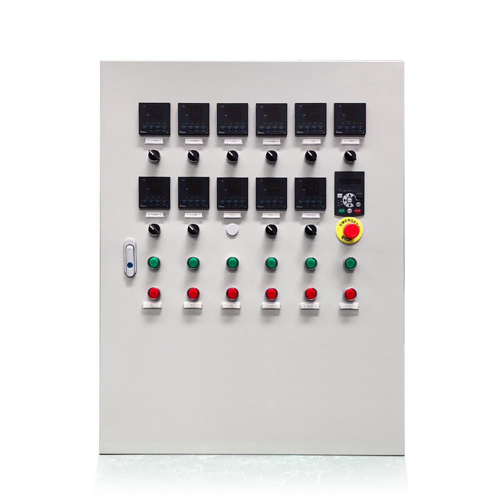 control panel with buttons for brewing